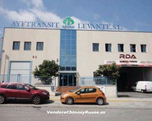 在阿尔及利亚出售工业建筑